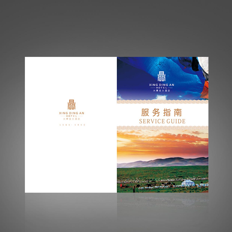 兴鼎安大酒店